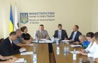 Відбулось засідання робочої групи  з питань європейської інтеграції та міжнародного співробітництва Громадської ради при Міністерстві молоді та спорту України