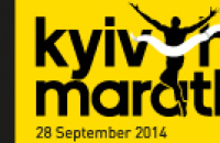 УВАГА! Зміна в розкладі Kyiv Half Marathon 2014